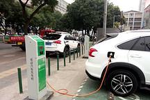 西安市2020年前建4.28万个充电桩缓解电动汽车充电难