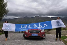 EV英雄会横穿中国之旅   你觉得驾驶电动汽车跑4000公里是胡闹?其实不!