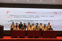 享受西部大开发税负优惠,赣州新能源汽车产业正在提速