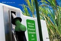 EV晨报 | 十五部委将推广车用乙醇汽油;特锐德在大功率充电领域提前破局;奥迪概念电动车可自己去充电
