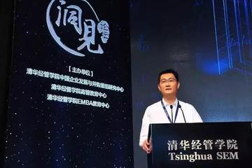 马化腾:腾讯投资特斯拉是为了更接近未来科技