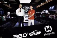 威马汽车携手360 抢占汽车联网化市场有利位置