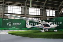 沃特玛创新联盟发布新能源共享战略 海陆空共享平台落户锦州