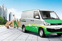 新能源物流车补贴3万公里限制,别紧张,那只是个策略而已!