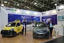 劲吹中国风!2017德国慕尼黑欧洲新能源车博览会中国品牌强势出海
