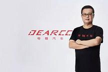乐视汽车全球CEO张海亮正式单飞,拉来一票上汽大众小伙伴竖起造车大旗