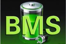 BMS功能安全开发流程(四):技术安全要求导出