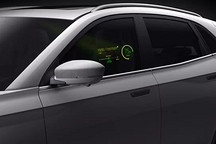iPhone X刚用上的身份识别黑科技,这家汽车品牌要把它用在车窗上!