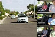 无人驾驶商业化加剧,谷歌抢先落地
