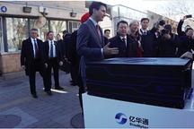 加拿大总理特鲁多访华参观亿华通氢燃料电池发动机