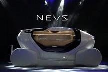 国能纯电动车天津工厂投产,首款产品将于明年量产上市