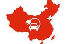 新能源汽车将是中国品牌走出去的新名片