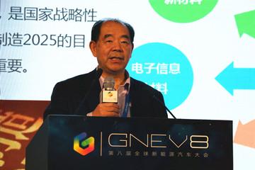 多氟多董事长李世江:协作发展绿色智慧交通全产业链
