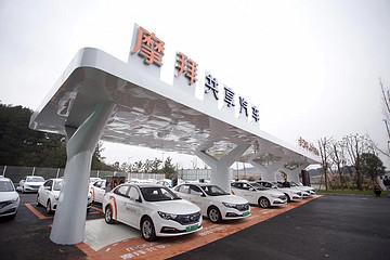 新特助力摩拜  贵州新能源共享汽车项目正式上线