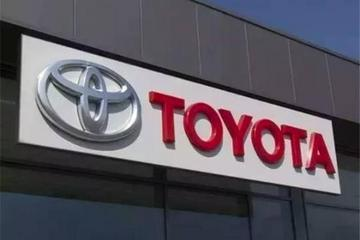 丰田转战电动汽车背后有什么战略布局?