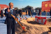 揭秘明天氢能科技:中国最牛两大氢燃料电池科研机构加持