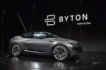 """手握""""平板电脑""""开车的概念SUV,拜腾Concept正式发布"""