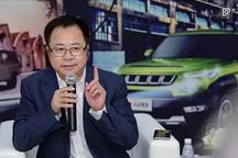 北汽原总裁李峰确认加盟宝能集团
