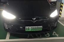 电动汽车绿牌很好,但是我为什么迟迟不换
