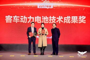 """微宏动力荣获""""影响中国客车业""""两项大奖"""