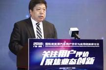 吴志新:中国新能源汽车和零部件产业将大洗牌