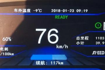 视频 | -12℃,北汽EX200实测行驶里程超110公里