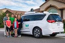 谷歌宣布启动自动驾驶打车业务 百万亿汽车和出行产业将洗牌