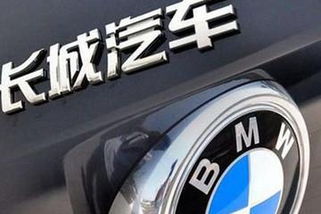 长城汽车与宝马签署合作意向书 拟建合资公司生产MINI纯电动汽车