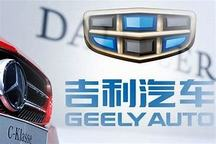 吉利收购戴姆勒9.69%股份 全球汽车进入战国时代 