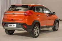 预售价12.58万元 奇瑞首款纯电动SUV瑞虎3xe三月上市
