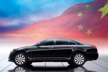 今年全国两会,汽车大佬带来了哪些议案提案?