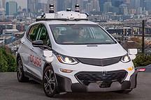 通用宣布投资一亿美元,量产第一款带激光雷达的无人车