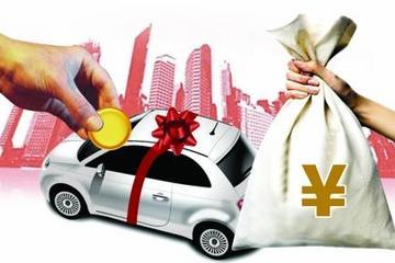 专家解析中国新能源汽车发展得失 补贴政策待完善