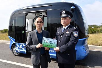 自动驾驶驶出五环 百度获颁福建省自动驾驶路测牌照