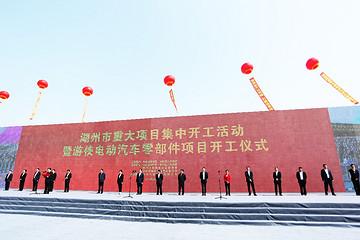 游侠汽车湖州超级工厂正式开工 今年第四季度发布全新量产车型