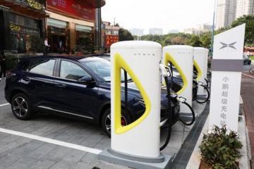 小鹏汽车首个超级充电站落子广州,3年将在全国建设超1000座