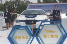 【北京车展前瞻】最大续航500km 江淮iEVA50将于4月底开启预售