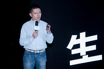 车展群英荟|陆皓:北汽新能源ARCFOX品牌为新中产先锋派而来