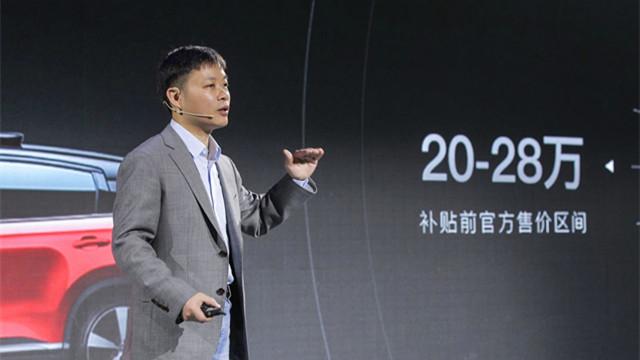 小鹏汽车G3补贴前售价区间20-28万元,4月26日开放预订