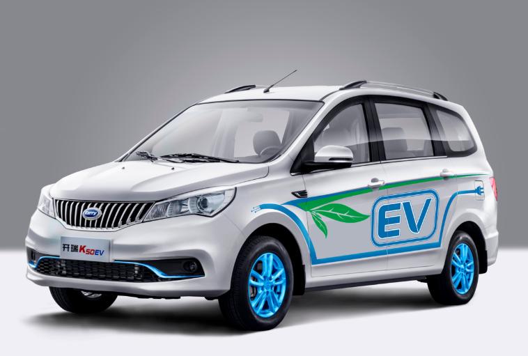 开瑞新能源出席车联车企业启动盛典共同打造新能源全产业链