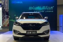 众泰汽T300EV正式上市 补贴售价9.18万元起