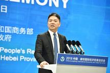 刘强东:今年河北所有燃油货车将被替换成电动货车