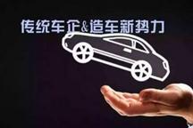 从李书福的放牛哲学到何小鹏的回应 看新老汽车人的思想碰撞