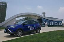 云度汽车成为新能源初创造车企业黑马 踏实稳步的让科技走进平凡