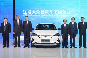 江淮大众全新品牌SOL(思皓)E20X车型下线,今年下半年上市