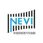 中国新能源汽车指数(NEVI)