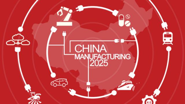 """特朗普对中国汽车先发制人,目标对准""""中国制造2025"""""""