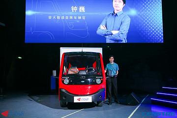 容大智造发布纯电动物流车迈图Metro II,售价6.9-8.9万元