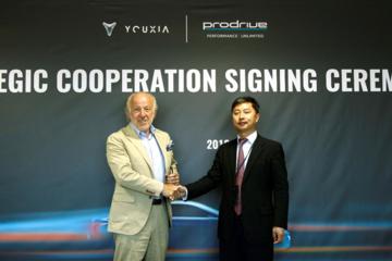 联手IDG和PRODRIVE,游侠汽车欧洲研发中心成立,量产车型四季度发布