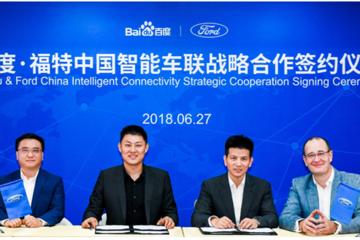 百度与福特中国战略合作,探索车联网等多领域深度合作